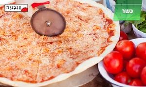 """פיצה עגבניה ביג באר שבע: פיצה עגבניה, סניף כשר למהדרין בד""""צ במרכז ביג: מגש פיצה משפחתית XL ענקית + 3 תוספות לבחירה ב-55 ₪ בלבד. תקף גם בשישי"""