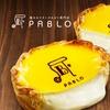 チーズタルト専門店PABLO/ご利用券3,000円分(税込)