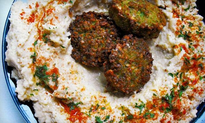 Moses Falafel - West University: $10 for $20 Worth of Israeli Cuisine at Moses Falafel