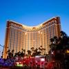 2-Night Stay at 4-Star Hotel on Las Vegas Strip