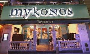 Mykonos: Cena gourmet griega para dos o cuatro + bebidas + show en Mykonos