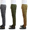 Men's Cotton-Blend Slim-Fit Twill Cargo Joggers