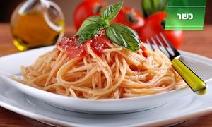 """מסעדת שלה: מסעדת שלה הכפרית הכשרה למהדרין, בקרית מוצקין: ארוחת פסטה איטלקית זוגית ב-69 ₪ בלבד. תקף גם במוצ""""ש"""