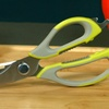 All-in-One All-Purpose Mighty Kitchen Shears