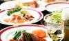 山梨県/河口湖 ≪特選和牛ステーキ・魚料理など/貸切ジェットバス/2食付≫