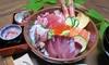 兵庫/城崎 山陰の海の幸がどっさりつまった海鮮丼/1泊夕食