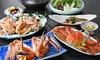 京都 1枚2名分/約2杯分の蟹フルコース/久美浜湾の絶景/4月2日迄可/1泊2食