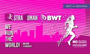 StraWoman in Piazza Tre Torri (City Life) a Milano: StraWoman, la corsa delle donne il 14 maggio a Milano