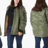 Madden Girl Plus-Size Long Bomber Jacket (Size 2X)