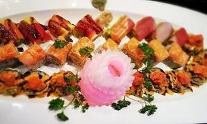 Kintaro Japanese Sushi & Hibachi Steak House: Japanese Meal for Two with Drinks at Kintaro Japanese Sushi & Hibachi Steak House (Up to 46% Off)
