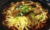 Riverside Hot Pot Cuisine - Gaithersburg: $20 for a Chongqing Tapas Lunch for Two at Riverside Hot Pot Cuisine ($33.98 Value)