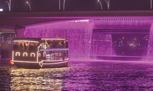 Al Faris by Amazon Tours: Glass Enclosed Canal Cruise Al Faris Floating Restaurant with Buffet from Amazon Tours UAE (Up to 37% Off)