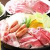 北海道/すすきの ≪特選ラム・牛肉など焼肉プラン食べ飲み放題100分≫