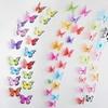 3D Wall Butterflies (18-Piece Set)