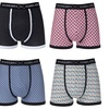 Warriors and Scholars Boxer Briefs (3- or 6-Pack)