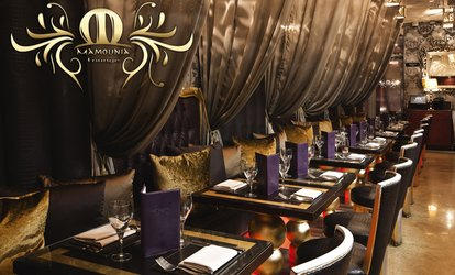 Three-Course Moroccan Meal for Two or Four at Mamounia Lounge, Knightsbridge (Up to 63%)