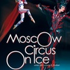 """Moscow Circus on Ice – Triumph"""