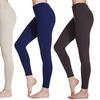 Women's Form-Fitting Ponte Leggings
