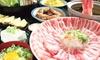 愛知県/栄 ≪豚しゃぶ9品コース+飲み放題120分≫
