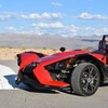 42% Off Slingshot Car Rental at Lake Las Vegas Watersports