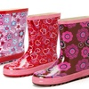 Coco Jumbo Lovely Girls' Rain Boots