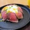 福岡/伊都イオンモール内 ≪肉丼定食(味噌汁・サラダ・ドリンク付)≫