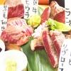 大阪府/梅田 ≪2~6名利用可/リブロース・ヘレなど、国産牛塊肉ステーキ食べ比べセット400g≫