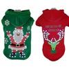 Pet Life Christmas Holiday Themed LED Hooded Pet Sweatshirt