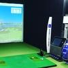 45-Minute Golf Simulator Lesson with PGA