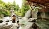 長野/昼神温泉 日本一の星空と名高い昼神温泉で美肌の湯と信州の味覚を/1泊2食