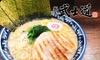 濃厚豚骨ラーメン(醤油 or 塩)他