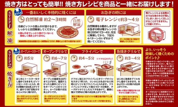 焼き方レシピ