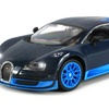 Remote-Controlled 1:16 Scale Bugatti Veyron 16.4 Super Sport Car