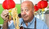 Lucky Chopsticks: An Asian Night Market hosted by Andrew Zimmern - Metropolitan West: NYCWFF Lucky Chopsticks: An Asian Night Market hosted by Andrew Zimmern on Sunday, October 16, at 6 p.m.