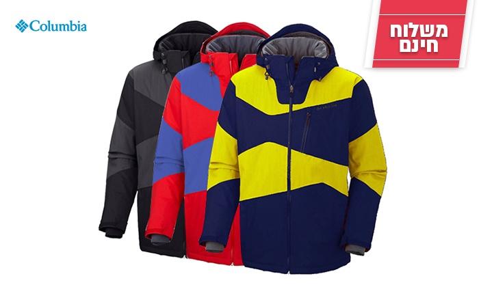 קולומביה: מעיל סקי טכני Columbia לגברים ונשים, כולל משלוח חינם! לרכישה עד 10 תשלומים