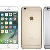 Apple iPhone 6/6 Plus/6s/6s Plus (GSM Unlocked) (Refurbished B-Grade)