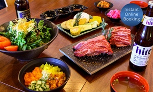GU-E Elsternwick: $36 for a Chicken, Pork or Beef Korean BBQ Dinner with Beer for Two People at GU-E Elsternwick (Up to $72 Value)