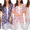 Lyss Loo Women's Patterned Sheer Kimono Cardigan
