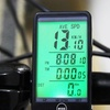 LCD Bicycle Odometer with Backlight