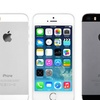 Apple iPhone 5s 16GB 4G LTE Smartphone (GSM Unlocked) (Scratch & Dent)