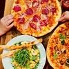 Włoska pizza w wybranej odsłonie
