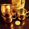 66% Off Custom Miniature Moscow-Mule Mugs