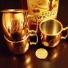 66% Off Custom Miniature Moscow-Mule Mugs