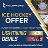 MK Lightning Fixtures: Child (£3.50), Adult (£13.50)