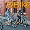 $6 for 90-Day Bike Rental