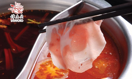 Tanyoto: $25.80 for a Steamboat Buffet (worth $53.80) at Liang Court. More Options Available