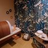 Sauna japonais