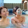 愛知県/蒲郡 ≪日帰り温泉/入館料(中学生以上)+岩盤浴≫
