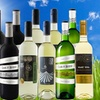 74% Off 15-Bottle Spring Wine Discovery Pack