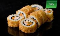 פרנג'ליקו סניף ירושלים הכשר: ארוחת סושי זוגית הכוללת 2 מנות ראשונות + 40 יחידות סושי ב-88 ₪ בלבד. תקף גם ב-T.A